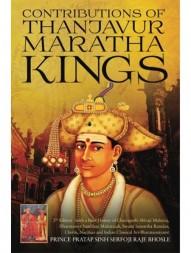 contributions-of-thanjavur-maratha-kings-with-a-brief-history-of-chatrapathi-shivaji-maharaj-dharmaveer-sambhaji-maharajah-swami-samartha-and-indian-classical-art-bharatanatyam