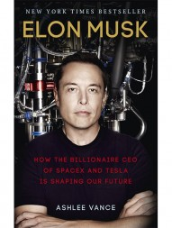elon-musk-how-the-billionaire-ceo-of-spacex-and-tesla-is-shaping-our-future-1152