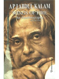 wings-of-fire-an-autobiography594