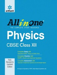 arihant-all-in-one-the-complete-study-resource-physics-cbse-class-12