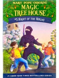 night-of-the-ninjas1165