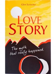 love-story-the-myth-that-really-happened281